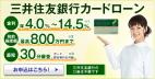 mitsui_142.jpg